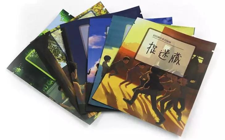 小批量定制无版数码印刷塑料包装袋
