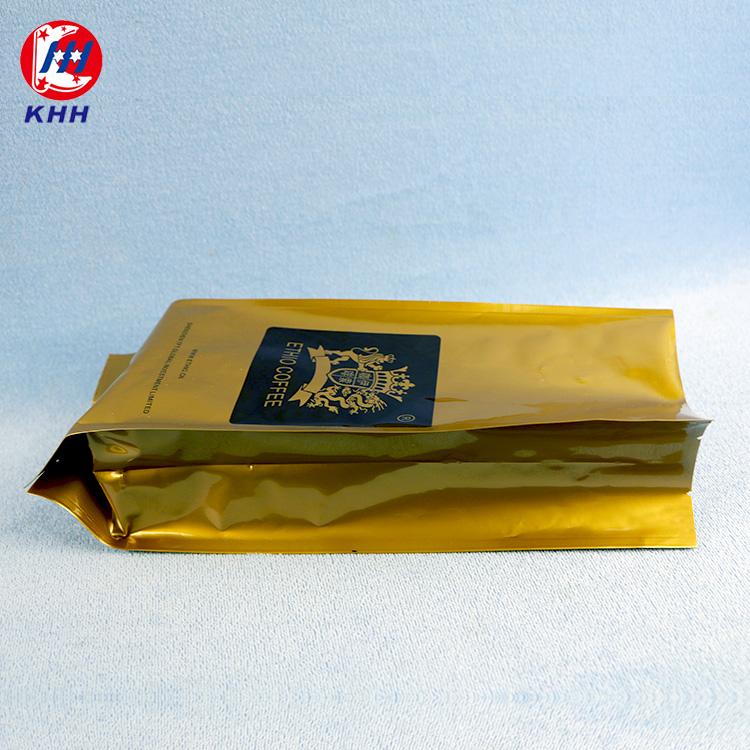 长款纯铝彩印咖啡包装袋