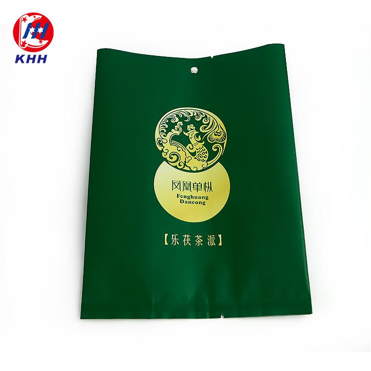 中封风琴茶叶包装袋