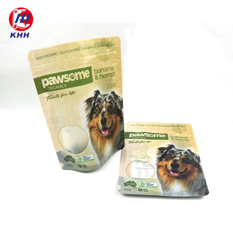 小批量定制数码印刷宠物食品狗粮包装袋